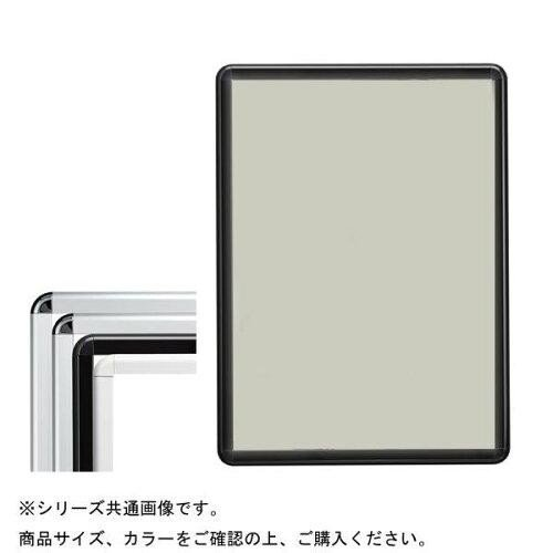 PosterGrip(R) ポスターグリップ PGライトLEDスリム32Rモデル B3 壁付け仕様 梨地調シルバー (1407128)