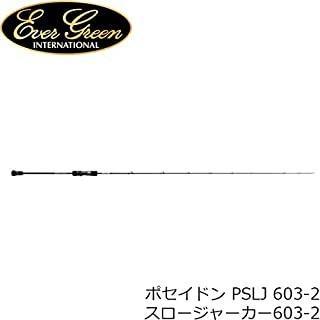 エバーグリーン ポセイドン (2018) スロージャーカーPSLJ603-2
