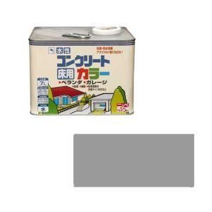 ニッペホームプロダクツ ニッペ 水性コンクリ-トカラー 水性コンクリ-トカラー 水性コンクリ-トカラー 7L ライトグレ- 7e1