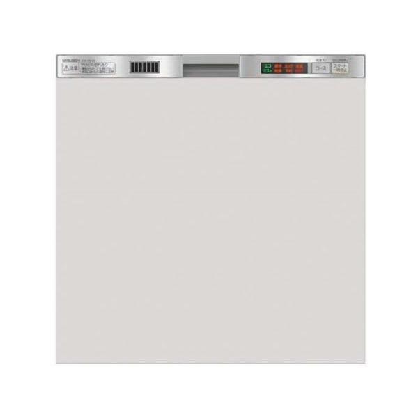 三菱電機 ビルトイン食器洗い乾燥機  EW-45H1SM
