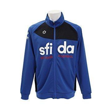 SFIDA(スフィーダ) ベーシックジャージジャケット (SABP17) [色 : 青] [サイズ : XL]