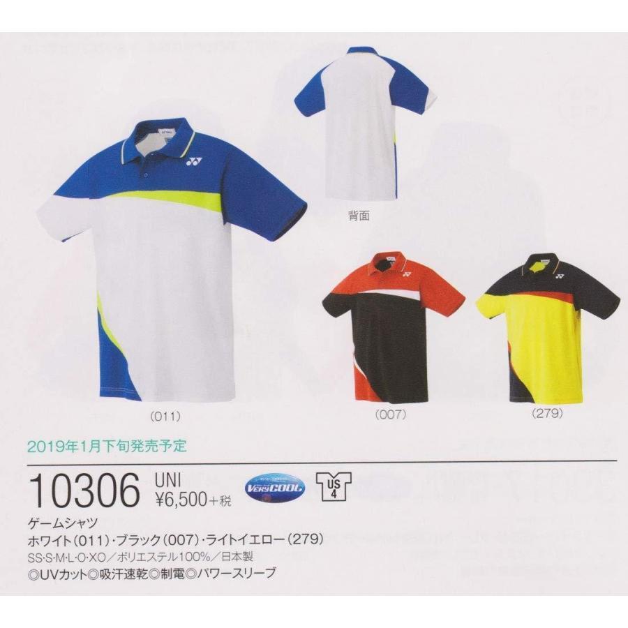 ヨネックス ユニゲームシャツ (10306) [色 : ライトイエロー] [サイズ : O]