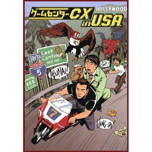 スタイルジャム ゲームセンターシーエックスインUSA ゲームセンターCX in U.S.A. 【DVD】|ecjoyecj29