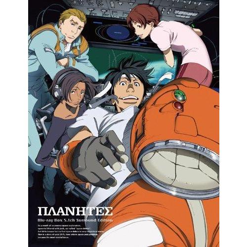 バンダイビジュアル プラネテス Blu-ray Box 5.1ch Surround Edition アニメーション