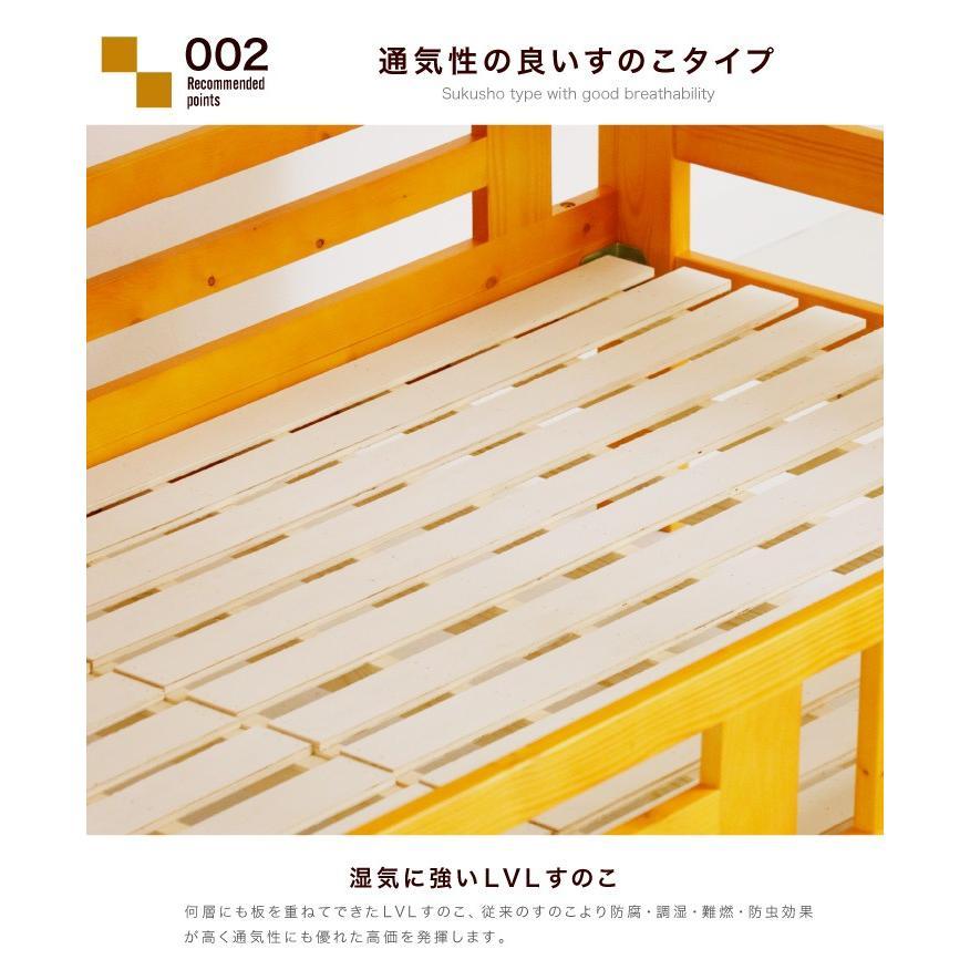 二段ベッド 2段ベッド シングル カントリー調 パイン 無垢 天然木 安い 木製|eckagudepo|04