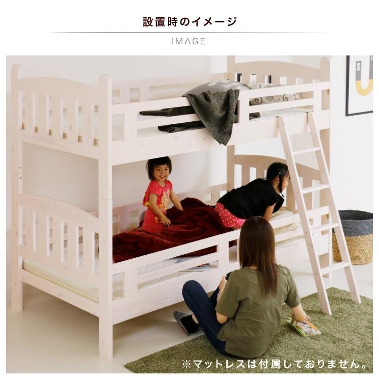 二段ベッド 2段ベッド シングル カントリー調 パイン 無垢 天然木 安い 木製|eckagudepo|09