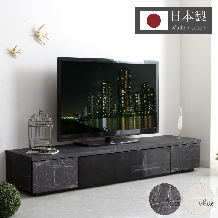 テレビ台 ローボード 180 テレビボード 日本製 大理石調 完成品 大川家具 国産|eckagudepo