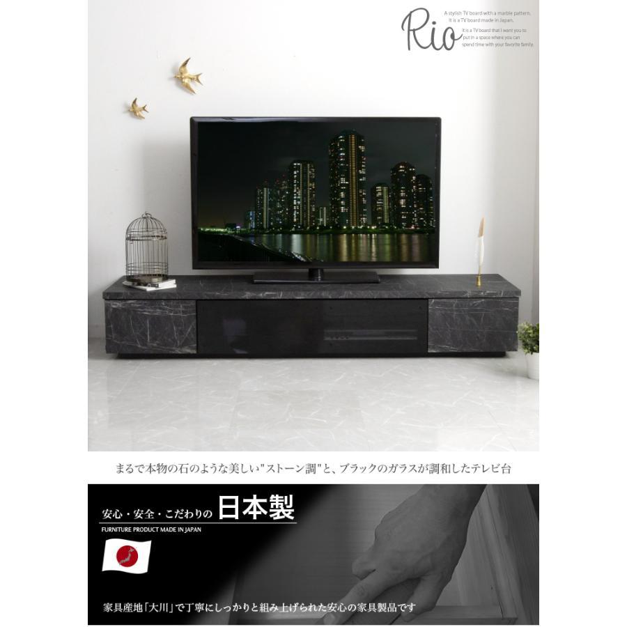 テレビ台 ローボード 180 テレビボード 日本製 大理石調 完成品 大川家具 国産|eckagudepo|02