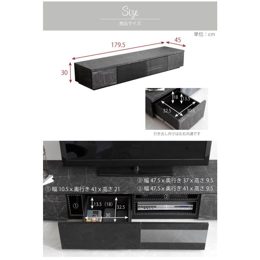 テレビ台 ローボード 180 テレビボード 日本製 大理石調 完成品 大川家具 国産|eckagudepo|12