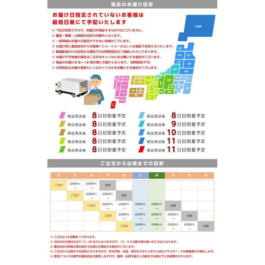 テレビ台 ローボード 180 テレビボード 日本製 大理石調 完成品 大川家具 国産|eckagudepo|15