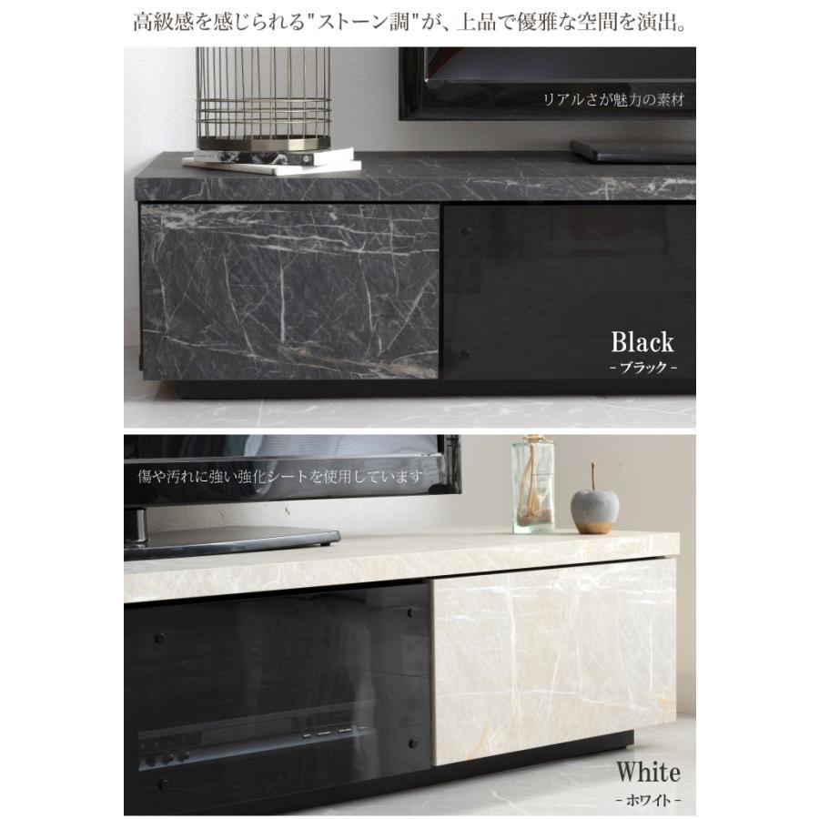 テレビ台 ローボード 180 テレビボード 日本製 大理石調 完成品 大川家具 国産|eckagudepo|04