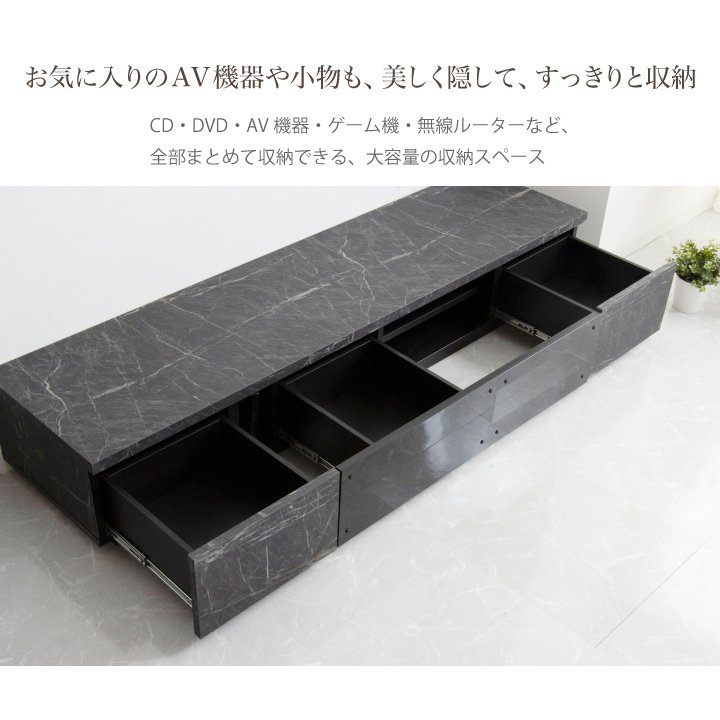 テレビ台 ローボード 180 テレビボード 日本製 大理石調 完成品 大川家具 国産|eckagudepo|06