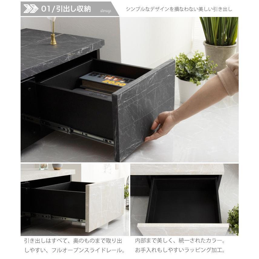テレビ台 ローボード 180 テレビボード 日本製 大理石調 完成品 大川家具 国産|eckagudepo|07