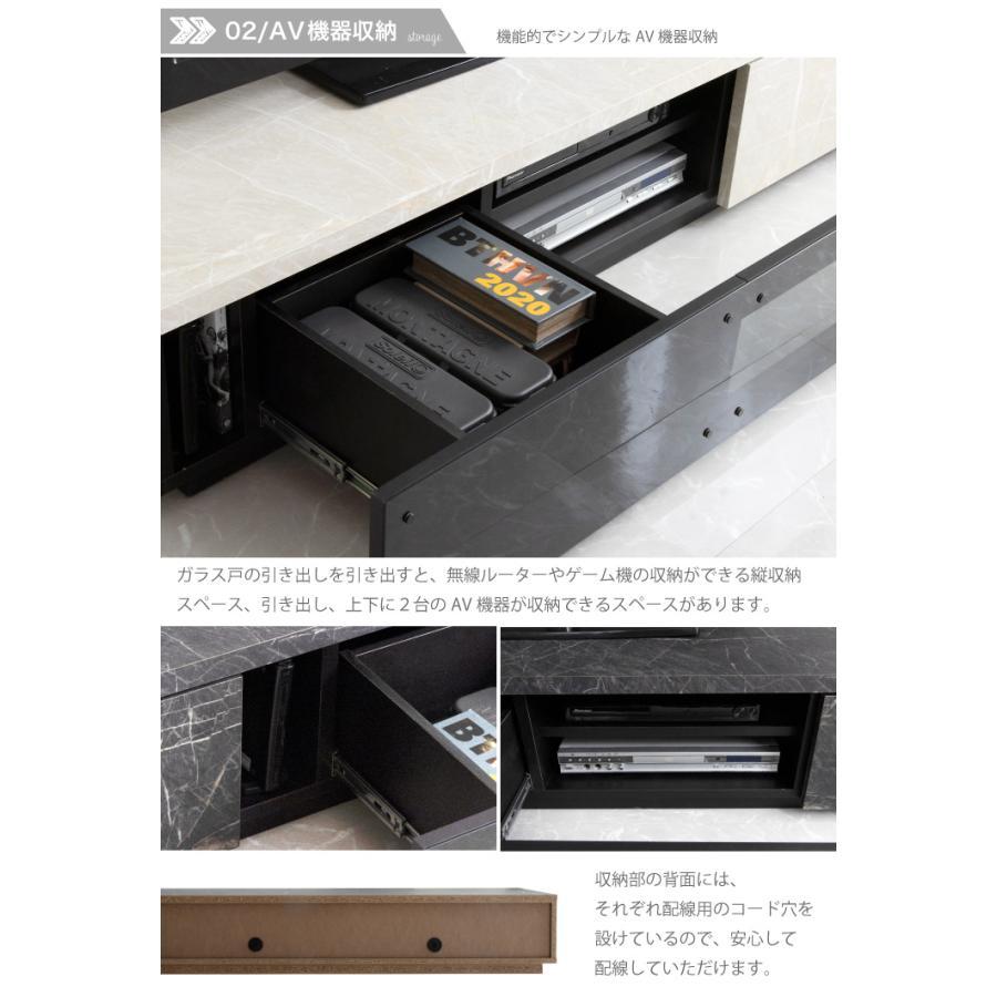 テレビ台 ローボード 180 テレビボード 日本製 大理石調 完成品 大川家具 国産|eckagudepo|08