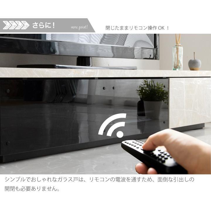 テレビ台 ローボード 180 テレビボード 日本製 大理石調 完成品 大川家具 国産|eckagudepo|09