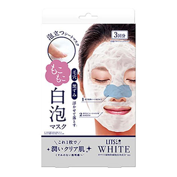 レバンテ リッツ ホワイト もこもこ白泡マスク 3枚|eckyorindo2525
