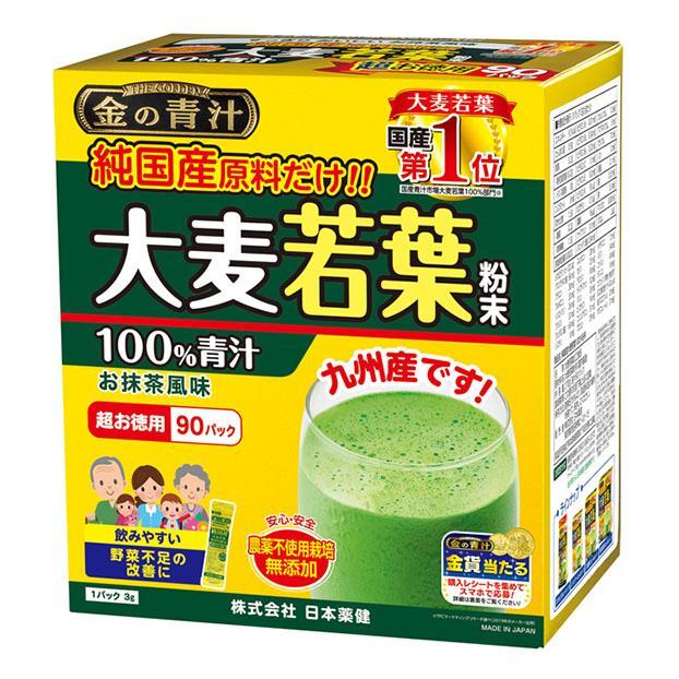 日本薬健 金の青汁 純国産大麦若葉 90包入|eckyorindo2525