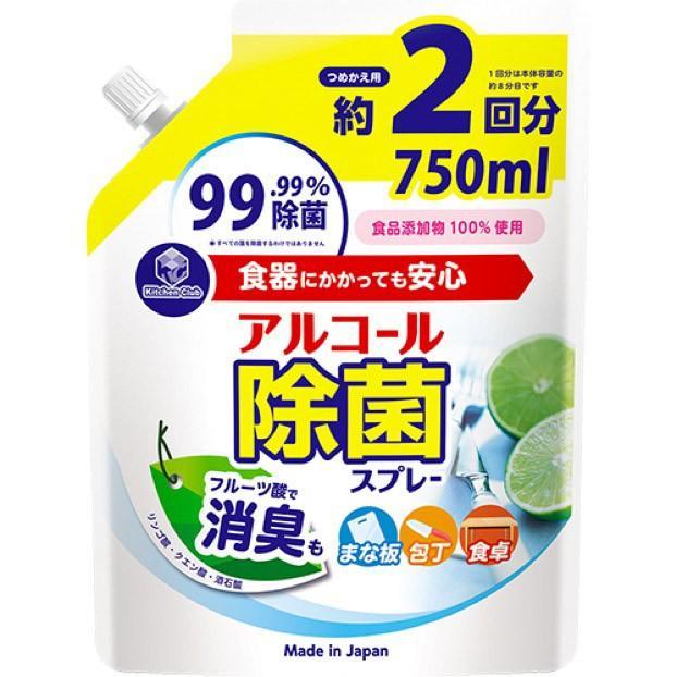 第一石鹸 キッチンクラブ アルコール除菌スプレー詰替用 750ml 750ml|eckyorindo2525