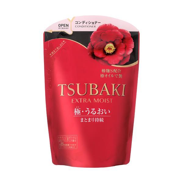 アウトレット エフティ資生堂 TSUBAKI 驚きの価格が実現 エクストラモイスト 激安超特価 詰替 コンディショナー 345mL