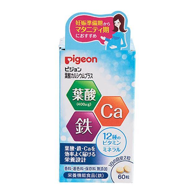 ピジョン セール特価品 サプリメン 葉酸カルシウムプラス メーカー公式ショップ 60粒