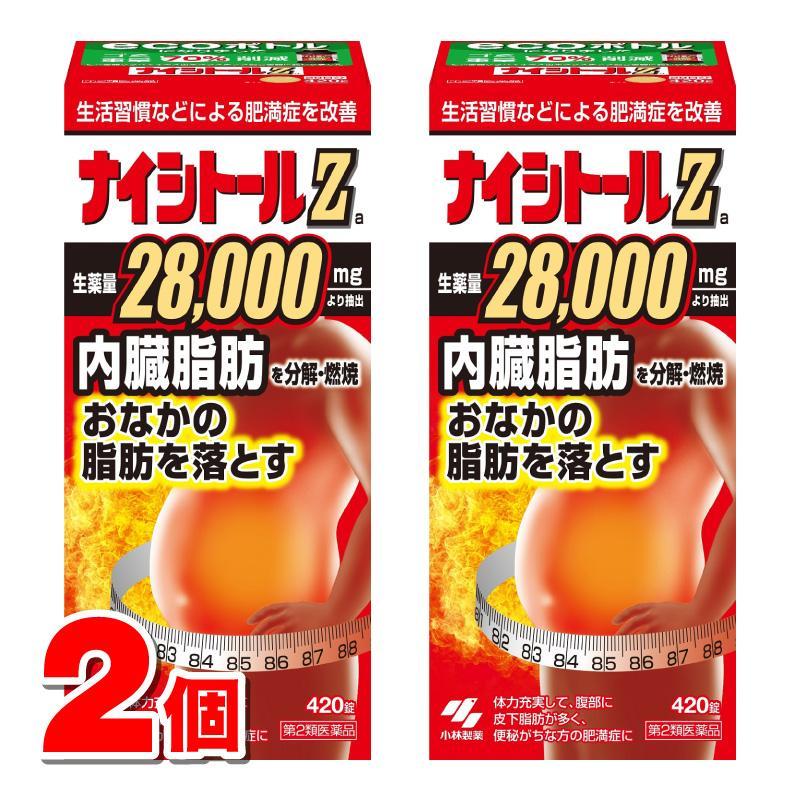 第2類医薬品 小林製薬 輸入 ナイシトールZa 420錠 ×2個 買物