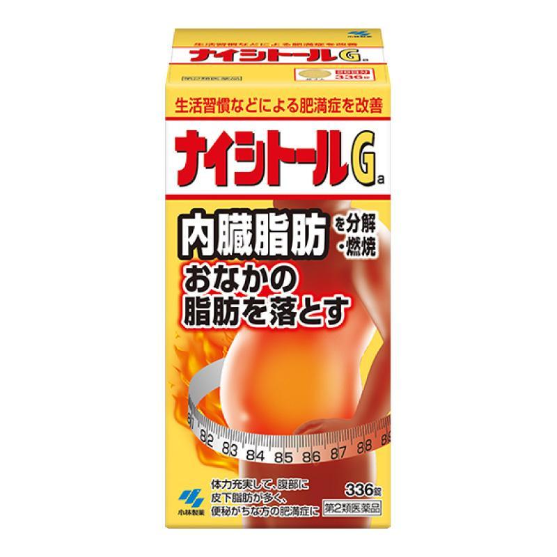 第2類医薬品 小林製薬 ナイシトールGa 336錠 返品送料無料 お買い得品
