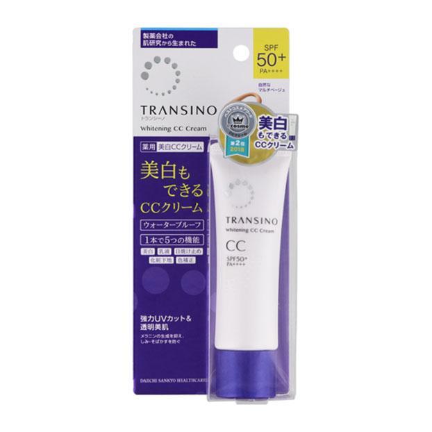第一三共ヘルスケア トランシーノ 薬用 ホワイトニング 30g 美品 メーカー公式 PA++++ CCクリーム SPF50+