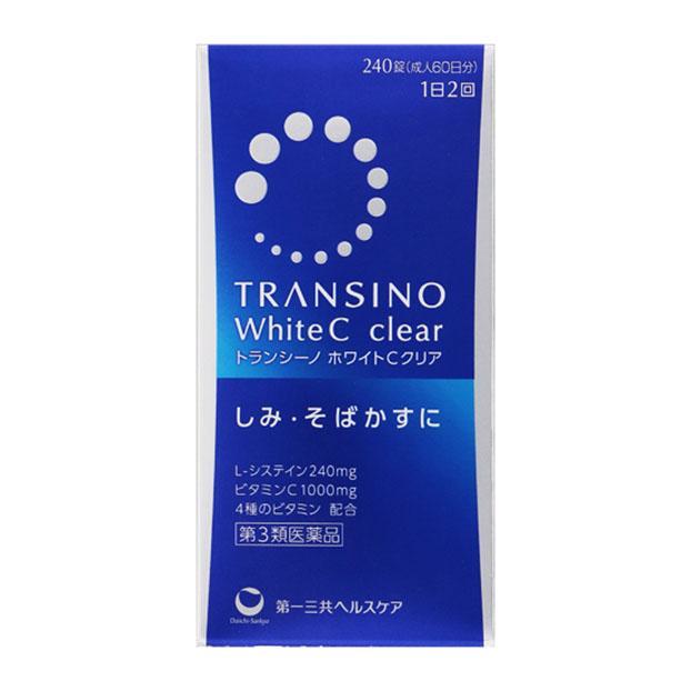 超人気 人気上昇中 第3類医薬品 第一三共ヘルスケア トランシーノホワイトCクリア 240錠
