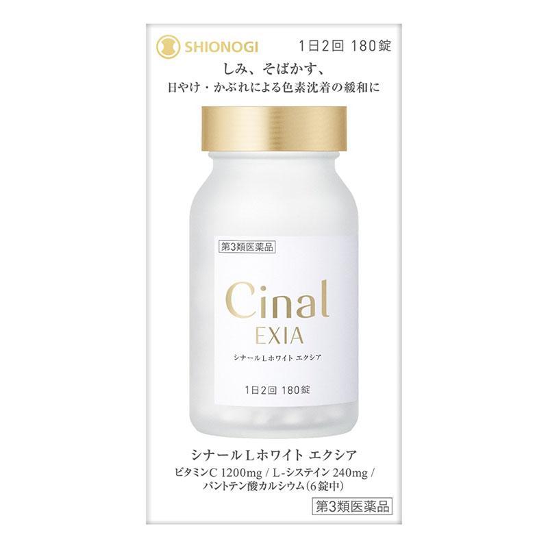 日本全国 ブランド激安セール会場 送料無料 第3類医薬品 シオノギ シナールL 180錠入 ホワイトエクシア