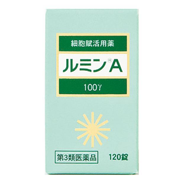 【第3類医薬品】 林原 ルミンA100γ 120錠
