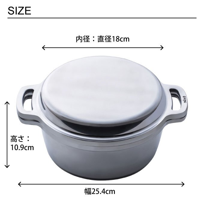 KINGシリーズ KING無水鍋 18cm eclity 03