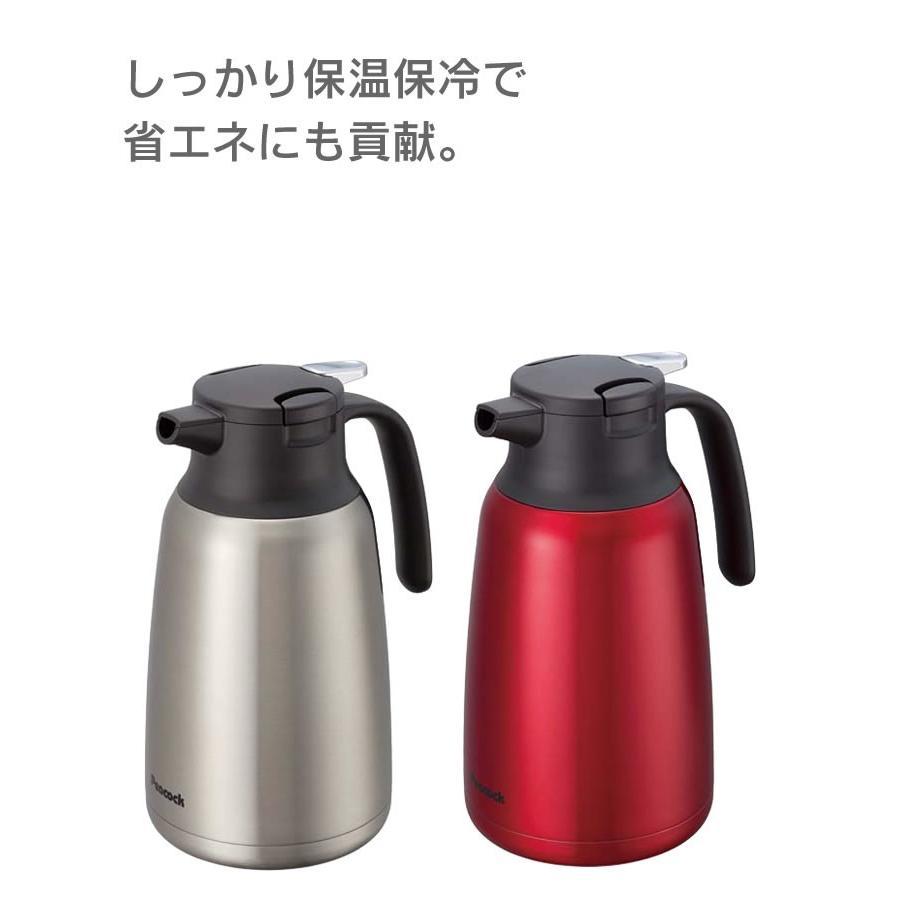 ピーコック魔法瓶工業 ハンディポット AHR-150 1.5L 保温保冷|eclity|02