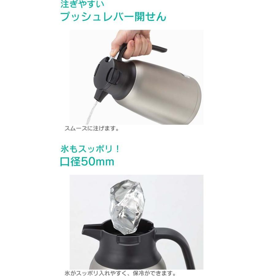 ピーコック魔法瓶工業 ハンディポット AHR-150 1.5L 保温保冷|eclity|04
