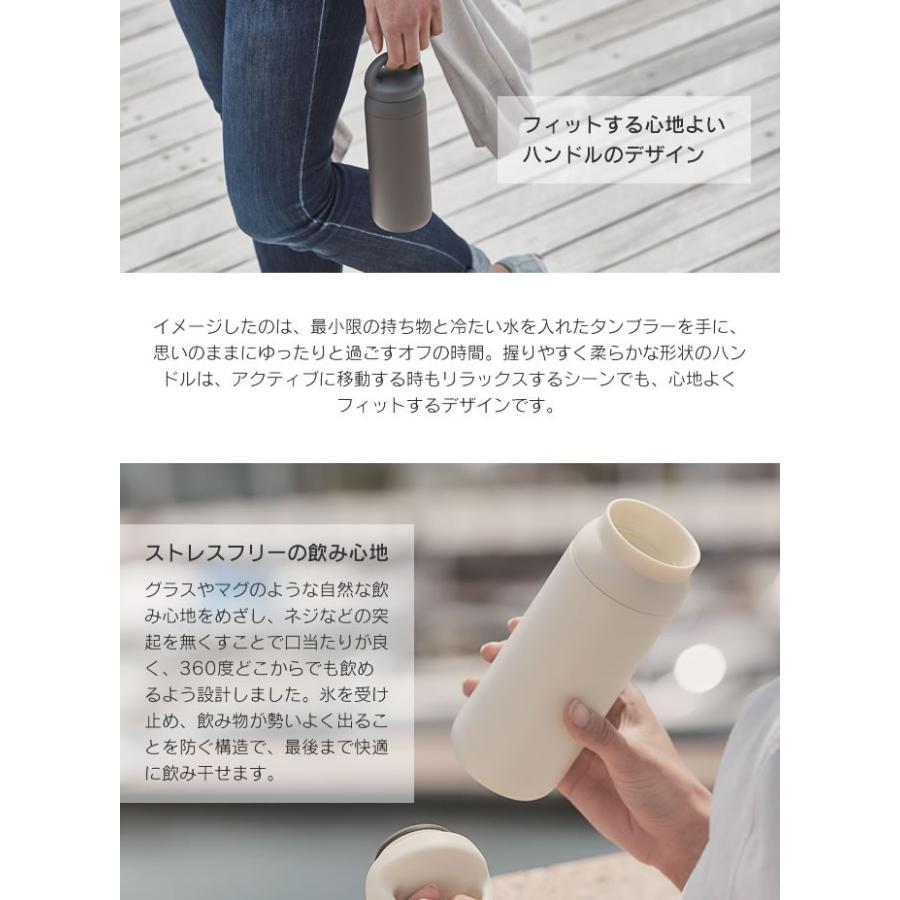 KINTO キントー デイオフタンブラー 500ml 水筒 保温保冷 直飲み|eclity|02