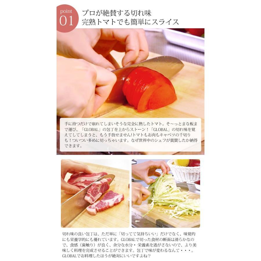 包丁 GLOBAL グローバル 菜切り 14cm 吉田金属工業 ステンレス 日本製 GS-5|eclity|05