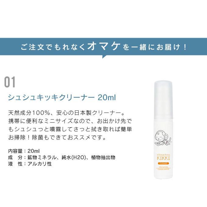 包丁 GLOBAL グローバル 牛刀 2点セット ステンレス 日本製 GST-A2 オマケ付き|eclity|05