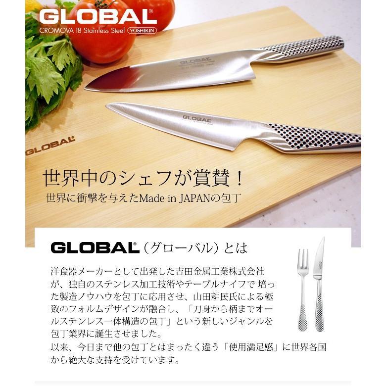 包丁 GLOBAL グローバル 牛刀 2点セット ステンレス 日本製 GST-A2 オマケ付き|eclity|07