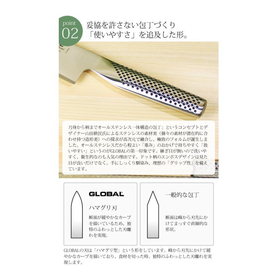 包丁 GLOBAL グローバル 牛刀 2点セット ステンレス 日本製 GST-A2 オマケ付き|eclity|09