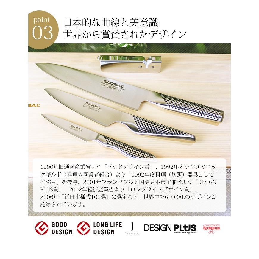 包丁 GLOBAL グローバル 牛刀 2点セット ステンレス 日本製 GST-A2 オマケ付き|eclity|10