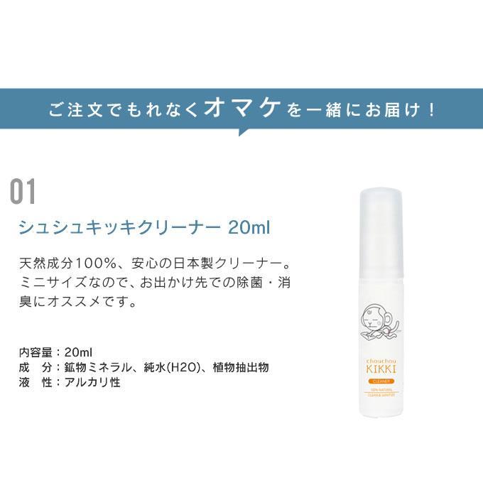 包丁 GLOBAL グローバル パン切り 22cm ステンレス 日本製 G-9 オマケ付き|eclity|03