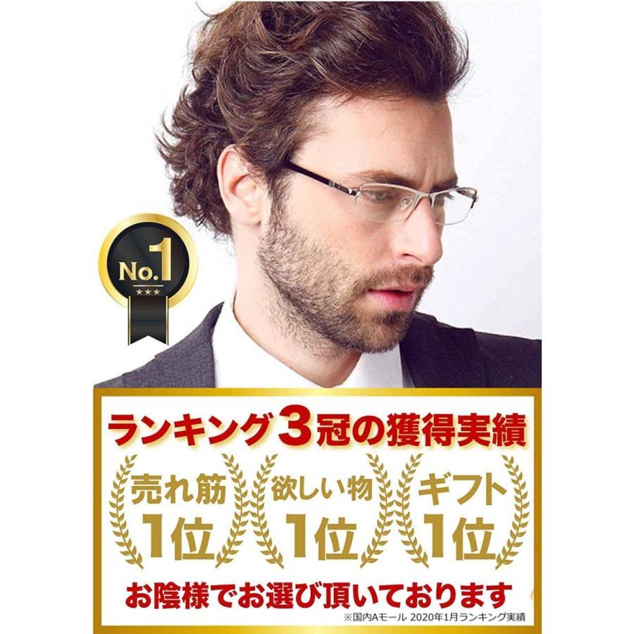 超軽量21g 伊達メガネ PCメガネ ブルーライトカット UVカット メンズ かっこいい おしゃれ ハーフリム メガネケース 眼鏡拭き 付|ecloset-store|02