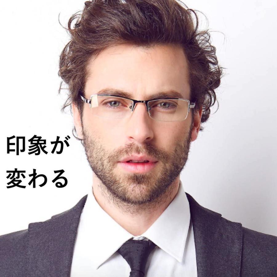 超軽量21g 伊達メガネ PCメガネ ブルーライトカット UVカット メンズ かっこいい おしゃれ ハーフリム メガネケース 眼鏡拭き 付|ecloset-store|06