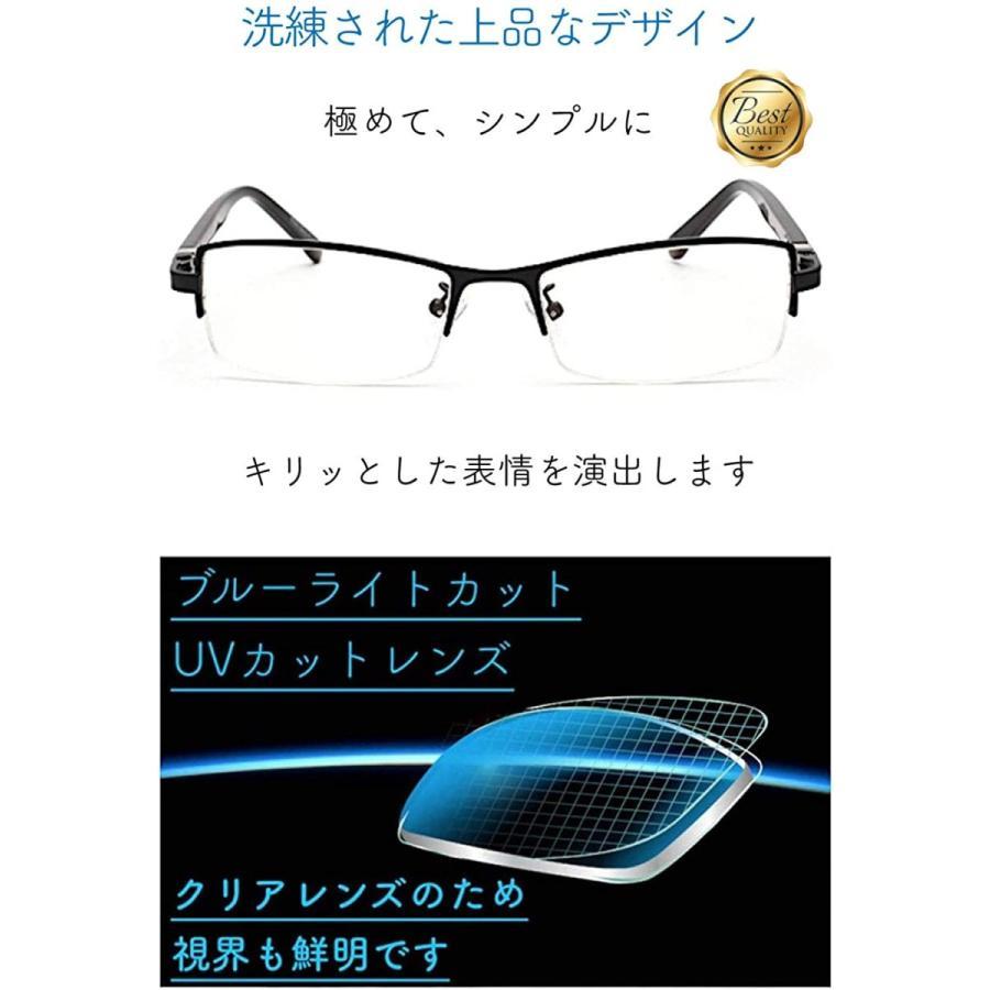 超軽量21g 伊達メガネ PCメガネ ブルーライトカット UVカット メンズ かっこいい おしゃれ ハーフリム メガネケース 眼鏡拭き 付|ecloset-store|07