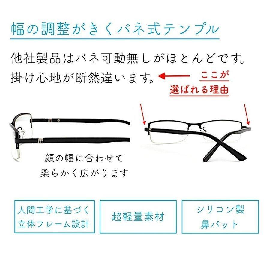 超軽量21g 伊達メガネ PCメガネ ブルーライトカット UVカット メンズ かっこいい おしゃれ ハーフリム メガネケース 眼鏡拭き 付|ecloset-store|08