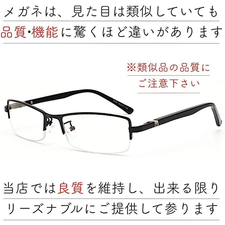 超軽量21g 伊達メガネ PCメガネ ブルーライトカット UVカット メンズ かっこいい おしゃれ ハーフリム メガネケース 眼鏡拭き 付|ecloset-store|09