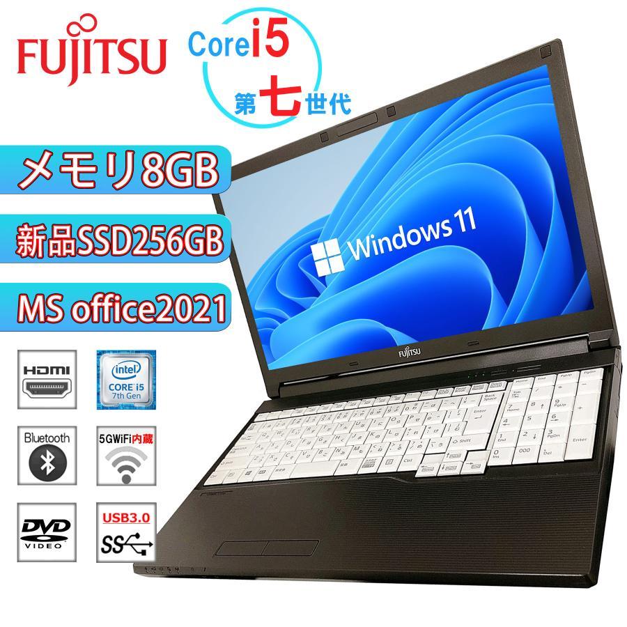 ノートパソコン 中古パソコン第四世代 i5 大容量メモリ8GB 新品SSD512GB 15型 テンキー DVDマルチ win10 Microsoftオフィス2019