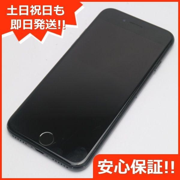 美品 SOFTBANK iPhone7 128GB ブラック 中古本体 安心保証 即日発送  スマホ apple 本体 中古 白ロム|eco-sty