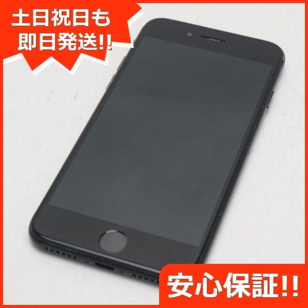 美品 SOFTBANK iPhone7 128GB ブラック 中古本体 安心保証 即日発送  スマホ apple 本体 中古 白ロム eco-sty