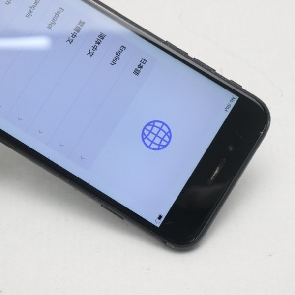 美品 SOFTBANK iPhone7 128GB ブラック 中古本体 安心保証 即日発送  スマホ apple 本体 中古 白ロム eco-sty 02