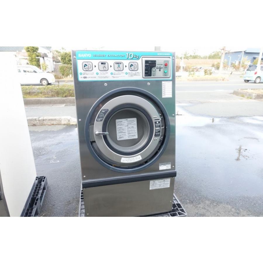 A 10kg サンヨー 業務用 ドラム式全自動洗濯機 SCW-5104WH 大型 施設用 店舗用 3P200V 温水対応 洗剤自動投入 送料別途見積もり